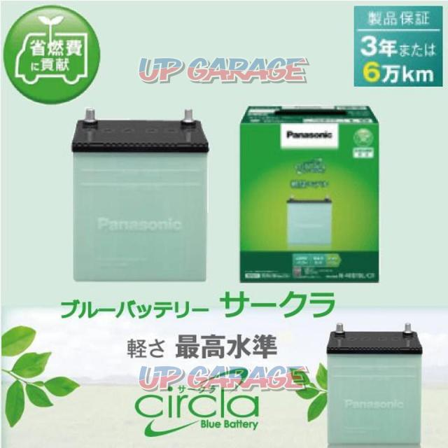 Panasonic Blue battery circla 60 B 24 L - CR Charge control car correspondence battery 36 months or 60,000 km guarantee-01