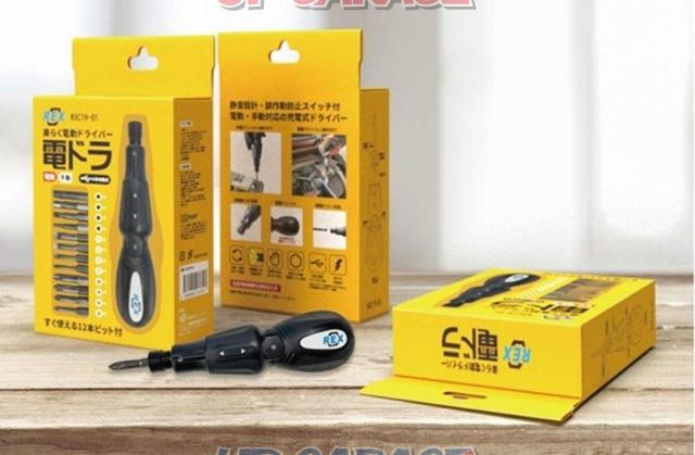 Rex RXC19-01 Easy electric screwdriver-01