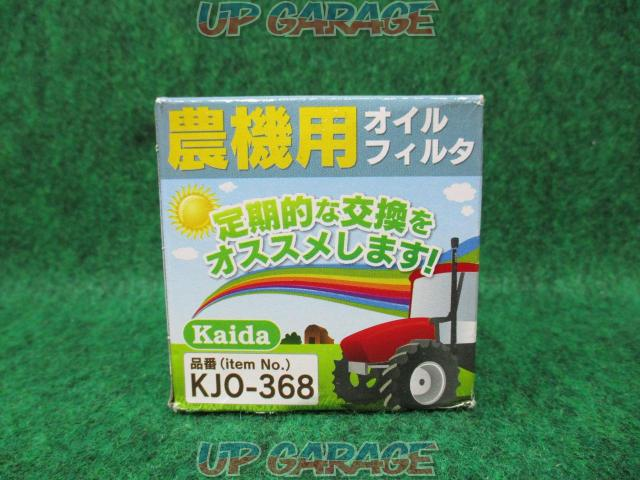 kaida For agricultural machinery Oil filter KJO-368-01