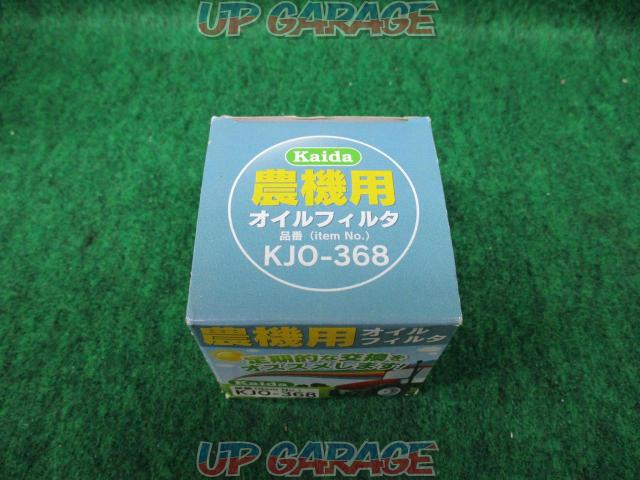 kaida For agricultural machinery Oil filter KJO-368-02