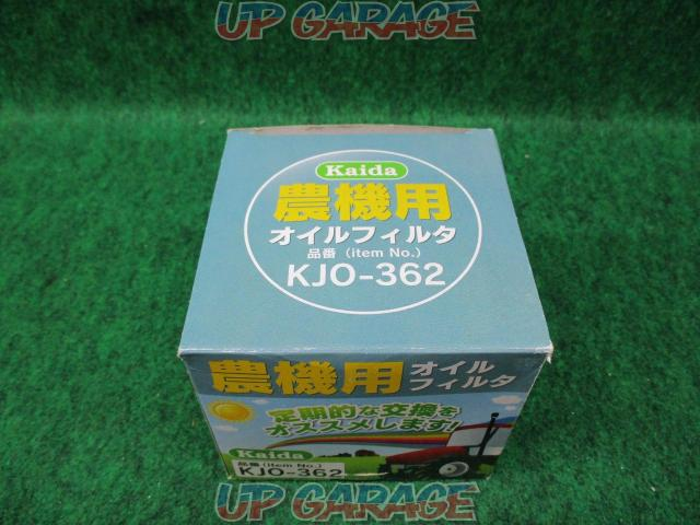 kaida For agricultural machinery Oil filter KJO-362-02