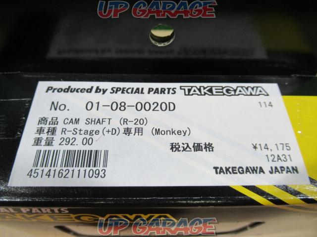 Camshaft (R-20) For R-Stage (+ D) only (Monkey) SP TAKEGAWA (SP Takekawa)-02