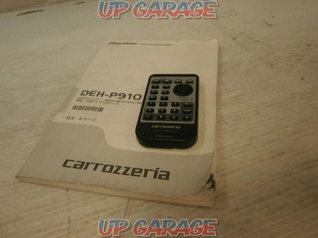 Carrozzeria DEH-P910  Sound begins from here -02