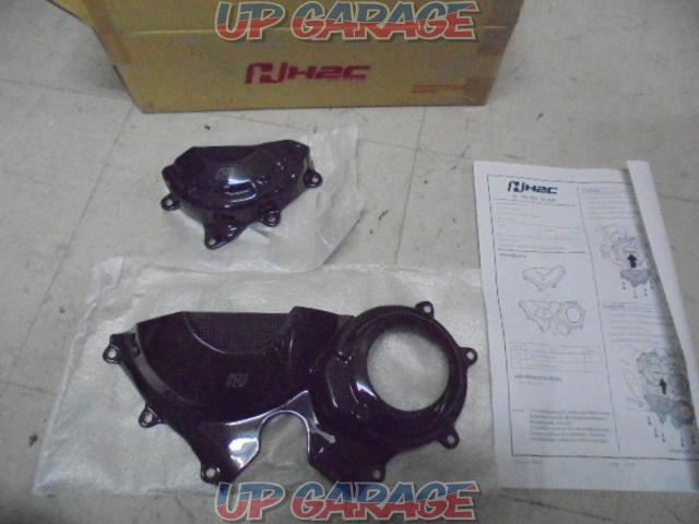 H2C Engine cover / carbon (P01006)-01