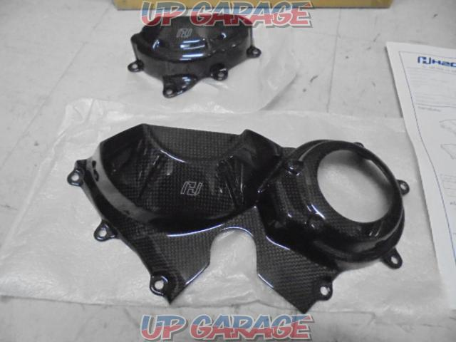 H2C Engine cover / carbon (P01006)-02