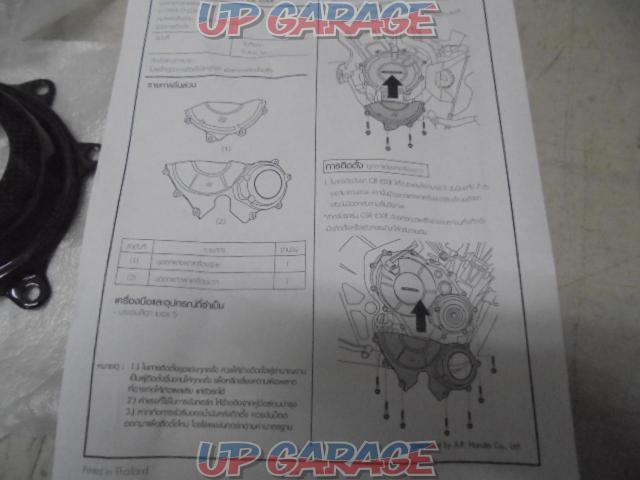 H2C Engine cover / carbon (P01006)-03