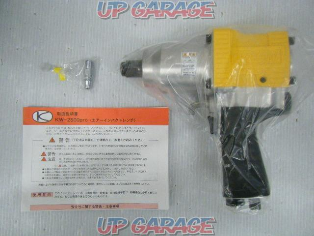 Sky Research (Kuuken) Medium impact wrench (19 mm square) KW-2500pro-01