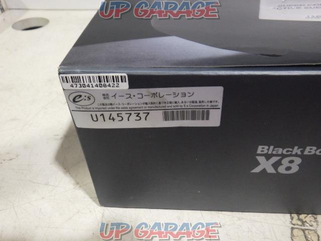 Up garage dimension black box for Dimension box garage