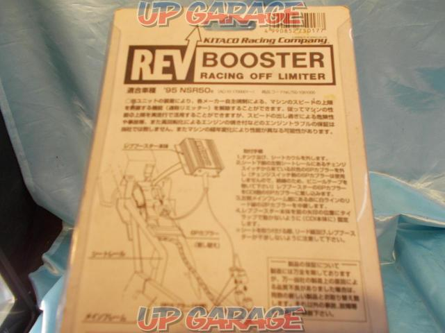 * Disposal price! NSR50s (95 ') NEW Reb booster-04