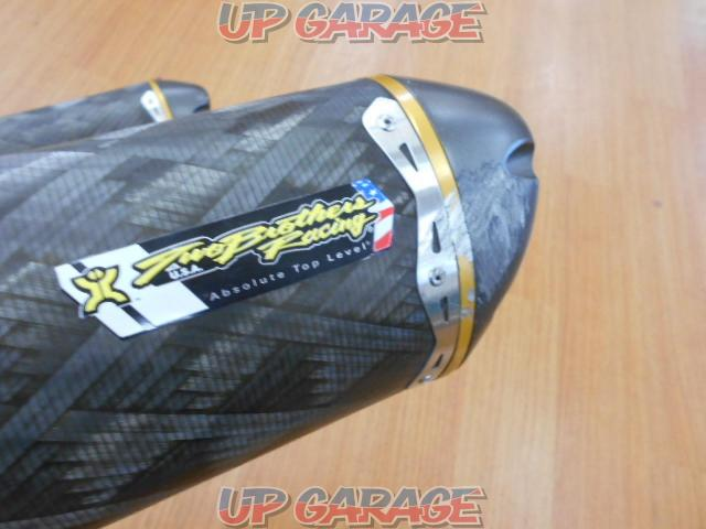 ▼ Two Brothers Racing Dual slip-on muffler-06