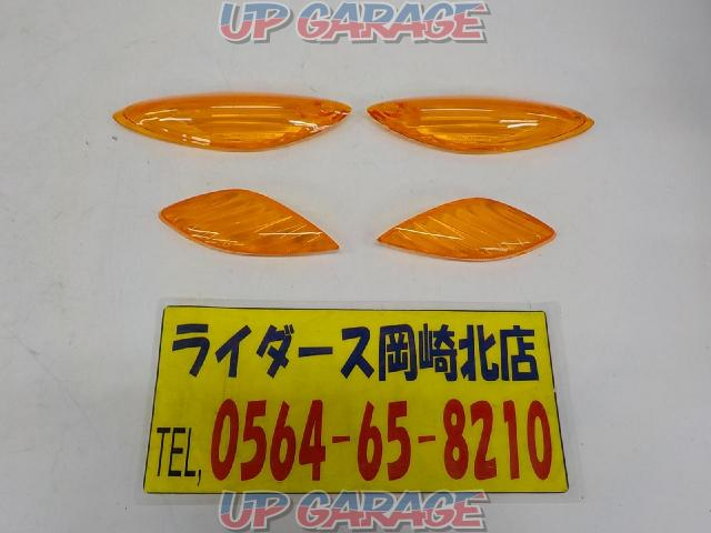 Discounted YAMAHA (Yamaha) Remote control JOG (SA16J) genuine turn signal lens back and forth set-01