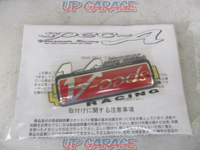 YAMAMOTO RACING SPEC-A SLIP-ON Slip-on silencer ZXR 400 (Type 1) (89)-08
