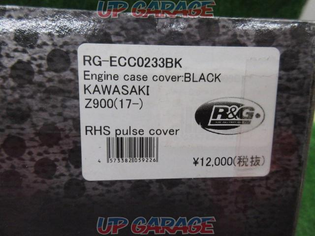 R & G (R & G) RHS Pulse cover Z900 ('17-)-04