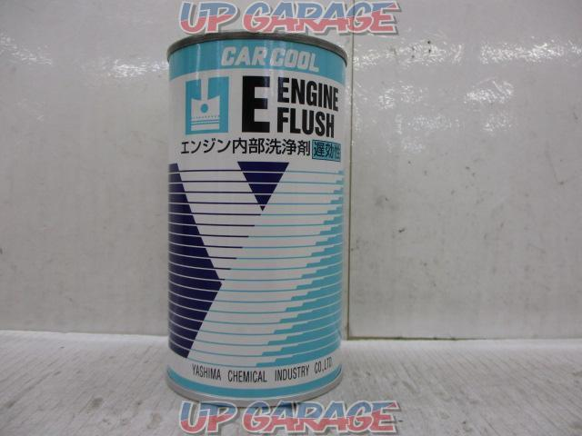 ▼ CAR COOL Engine internal cleaning agent-01