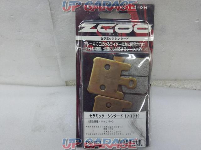 ZCOO Ceramic sintered brake pad (for front) ZX-12R (04-) / ZX-10R / ZX-6R (03-) / GSX-R1000 (03) / etc-01