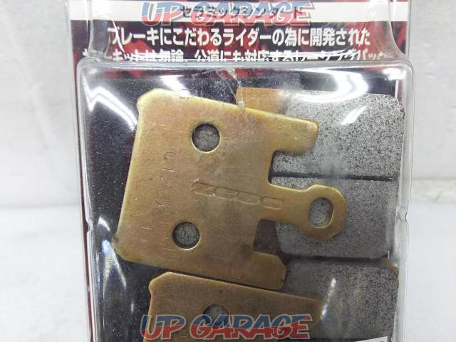ZCOO Ceramic sintered brake pad (for front) ZX-12R (04-) / ZX-10R / ZX-6R (03-) / GSX-R1000 (03) / etc-03