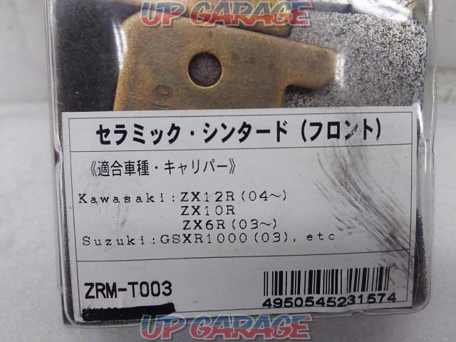 ZCOO Ceramic sintered brake pad (for front) ZX-12R (04-) / ZX-10R / ZX-6R (03-) / GSX-R1000 (03) / etc-04