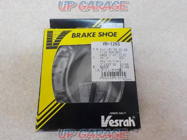 Besura Brake shoe VB-126S Super Cub, etc.-01
