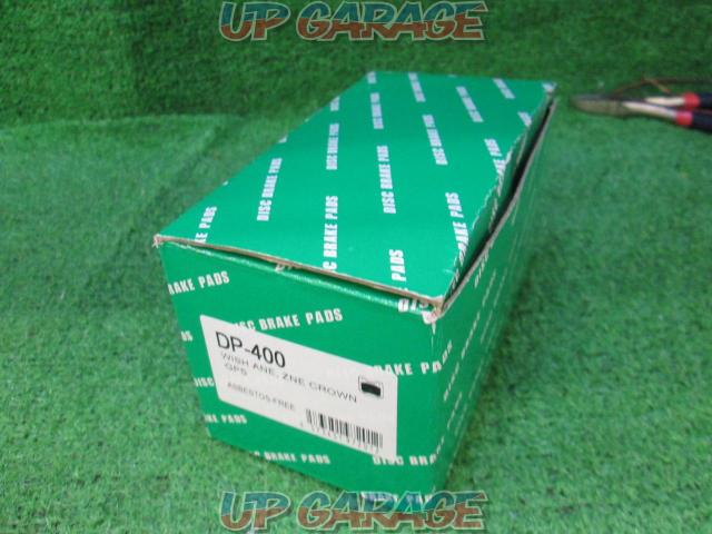 Unknown Manufacturer Brake pad (DP-400) front-01