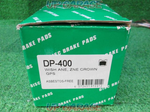Unknown Manufacturer Brake pad (DP-400) front-02
