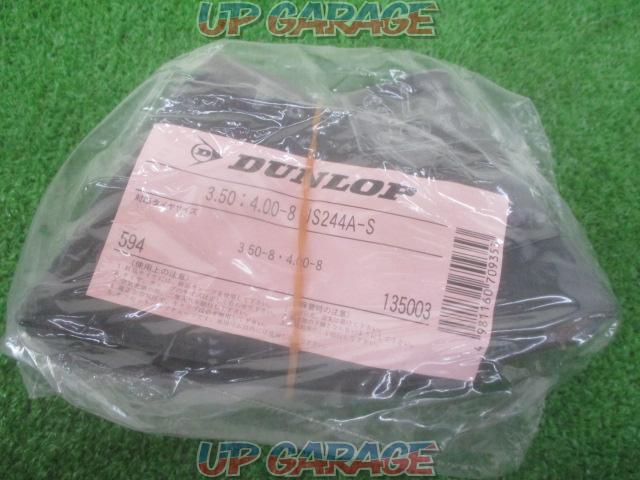 8 inch DUNLOP Rubber tube-01