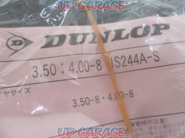 8 inch DUNLOP Rubber tube-02