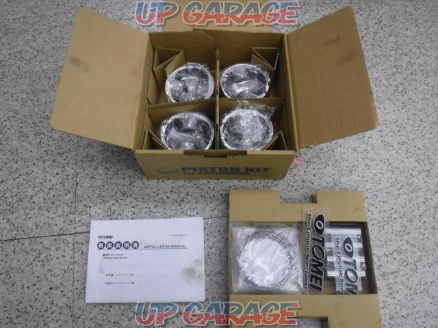 Tomei Powered TOMEI Forged Piston Kit For SR20DET-01