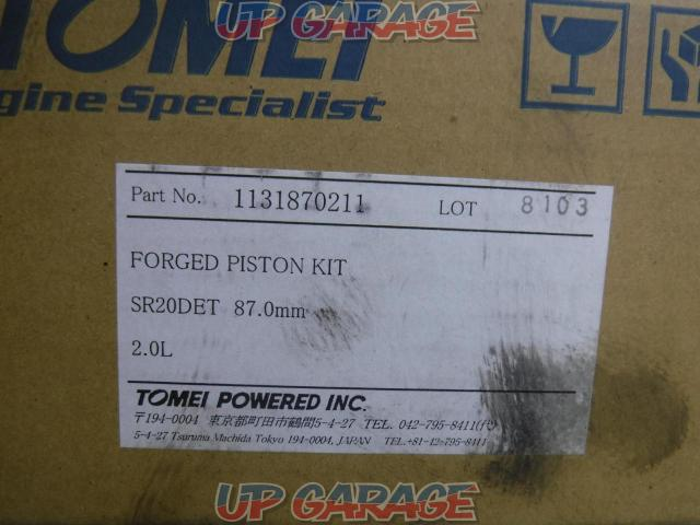 Tomei Powered TOMEI Forged Piston Kit For SR20DET-10