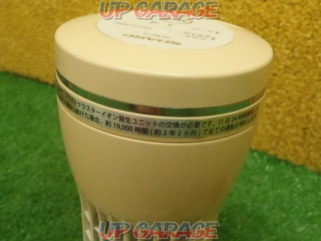 Wakeari Sharp Corporation SHARP Plasma cluster ion generator Vehicle type Part number: IG-BC15-W-06