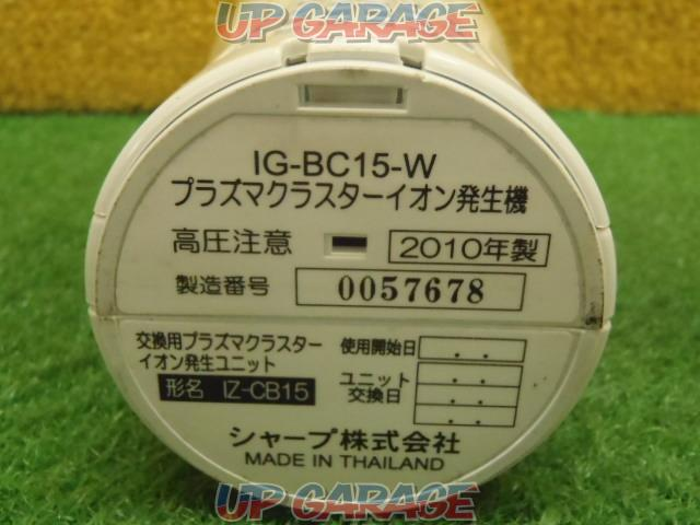 Wakeari Sharp Corporation SHARP Plasma cluster ion generator Vehicle type Part number: IG-BC15-W-10
