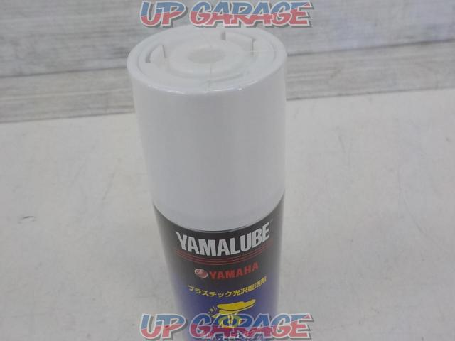 YAMALUBE (Yamarubu) Plastic glossy revival agent 180ml Unused item-09
