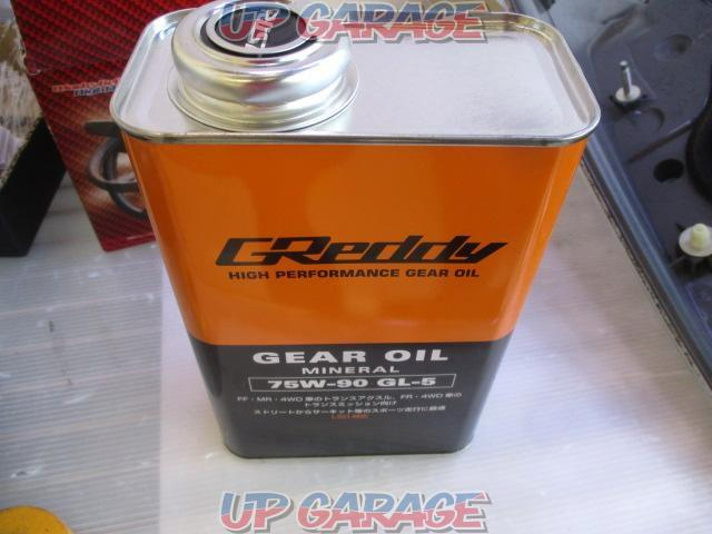 Greddy GEAR OIL 75W-90-01