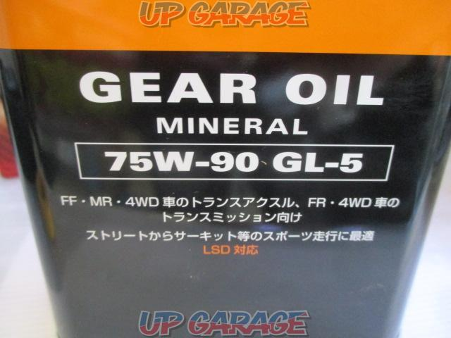 Greddy GEAR OIL 75W-90-02