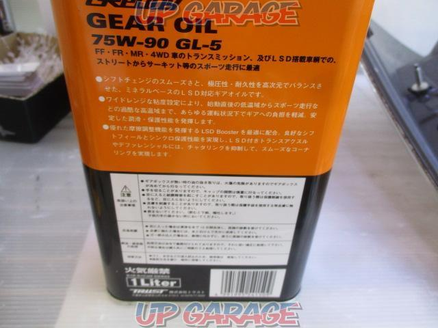 Greddy GEAR OIL 75W-90-03