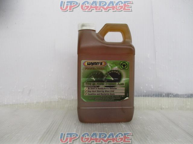 wynn's TYPE H / A POWER STEERING FLUID-01