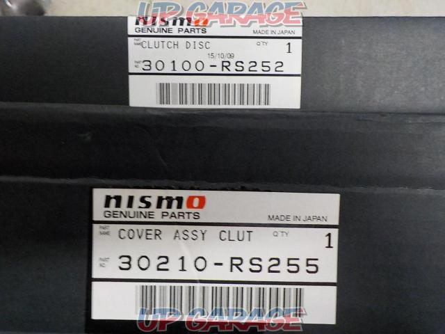 NISMO Clutch disc & cover 30210-RS255 / 30100-RS252-07
