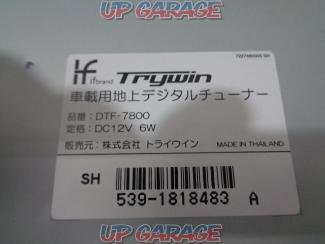 Trywin DTF-7800 (S11261)-02