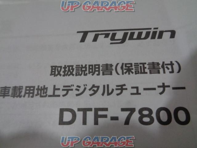 Trywin DTF-7800 (S11261)-03