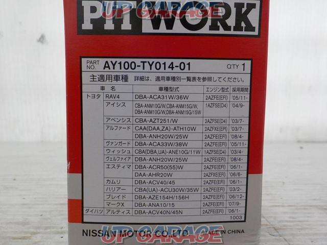 PITWORK Oil filter (for Toyota vehicles) AY100-TY014-01-02
