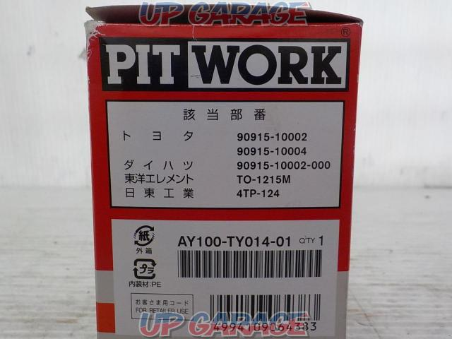 PITWORK Oil filter (for Toyota vehicles) AY100-TY014-01-03