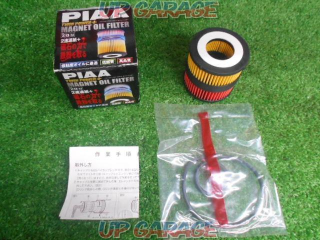 PIAA MAGNET OIL FILTER Z13-M-01