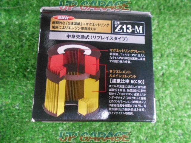 PIAA MAGNET OIL FILTER Z13-M-03