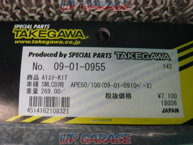 Ape TAKEGAWA A1 Stay KIT for Super Multi LCD Meter-03