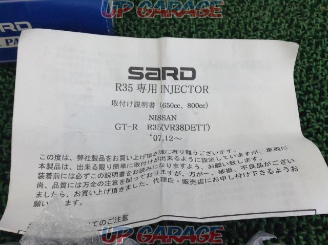 SARD R35 Exclusive use INJECTOR 800cc-03