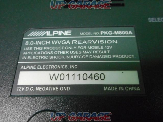 ALPINE PKG-M800A 8.0 inch WVGA rear vision (free monitor type) 2009 model]-08