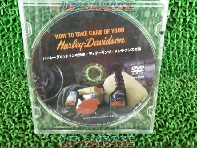 Harley Pure maintenance kit-03
