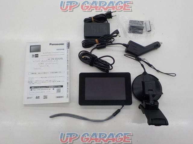 Panasonic (Panasonic) Portable SD Travel navigation CN-SG520L-01
