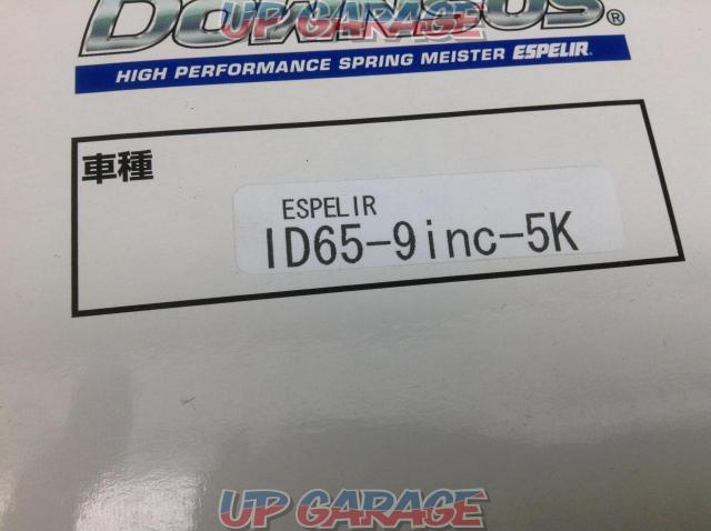 ESPELIR (Hesperia) Super down suspension R ID65 5K-02