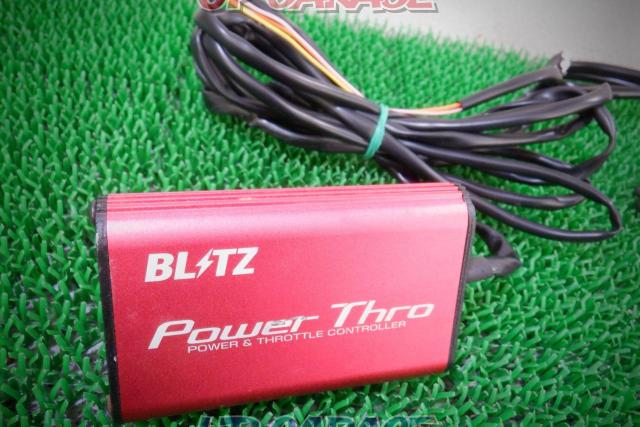 Wakeari BLITZ POWER Thro POWER & THROTTLE CONTROLLER-03