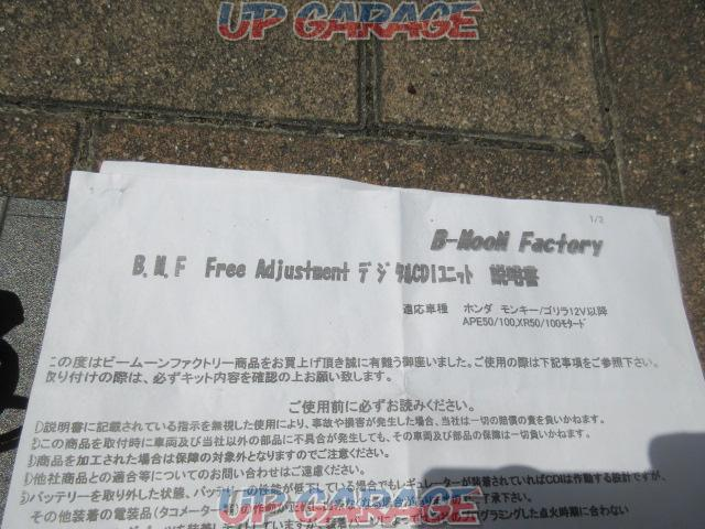B-MOON FACTORY 12V Monkey B.M.F Free Adjustment Digital CDI unit-08